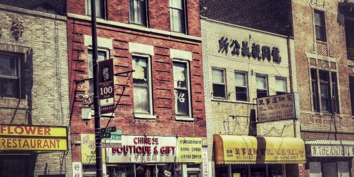 chinatown_jun2012_2 (1 of 1)_Snapseed